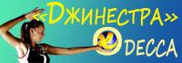 Волейбольный клуб